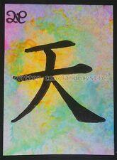 ACEO Peinture ORIGINALE Fluo Carte Unique Kanji Paradis Tattoo Tatouage JAPONAIS