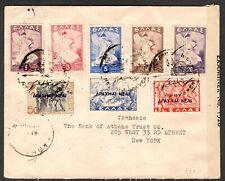 Greece 1945 Censored commemorative cover Athens to New York, Usa