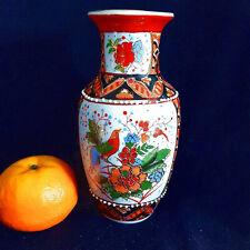 handbemalte chinesische  Porzellan Vase Cloissone Dekor Marke Zhongguo Zhi Zao