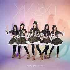TOKYO GIRLS' STYLE-YAKUSOKU-JAPAN CD+Blu-ray J20