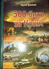 500 Crimea battles / 500 битв за Крым, Crimean Tatars, Ukraine, Russian Emprire