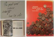 City Coins of Eretz-Israel and the Decapolis in the Roman Period,Meshorer SIGNED