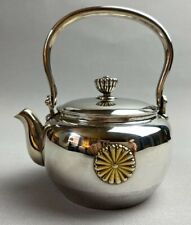 More details for antique imperial japanese solid silver teapot emperor japan chrysanthemum throne