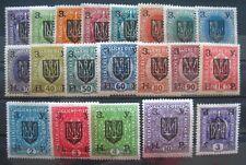 Ukraine 1919 - 20 Marken Österreich-Ungarn - Aufdruck 3.y.H.P. mit Falz (Y239)