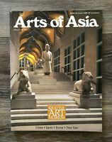 Arts of Asia Magazine May June 1992 Seattle Museum China Japan Korea Near East