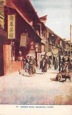 NANKING ROAD SHANGHAI CHINA POSTCARD (c. 1910)