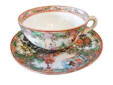Antique Rose Medallion Chinese Porcelain Tea Cup & Saucer