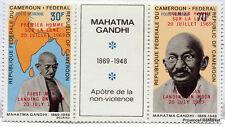 CAMEROUN Tryptique MAHATMA GHANDI  surcharge  LUNE forte cote CA88