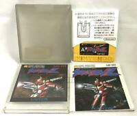 SECTION Z CAPCOM NINTENDO FAMICOM DISK SYSTEM CARD FDS BOXED