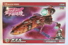 New Galaxy Express 9 Arcadia Bodacious Space Pirates Battleship 1:1300 Model Kit