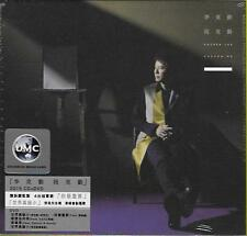 Hacken Lee Hacken Me Hong Kong CD + DVD Ed. 2015 李克勤 我克勤 2-Disc NEW