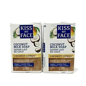 Two Kiss My Face Coconut Milk Bar Soap Coconut Citrus 5 Oz - Vegan Cruelty Free