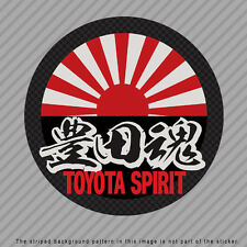 TOYOTA Spirit Japanese Kanji Vinyl Decal Sticker JDM SUPRA FR-S 86 MR2  P049_02