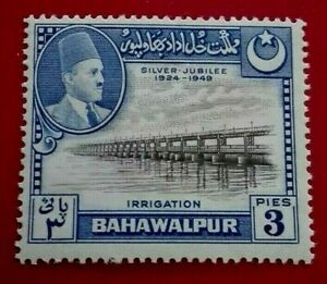 Bahawalpur :1949 The 25th Anniversary of the Reign... Rare & Collectible Stamp.