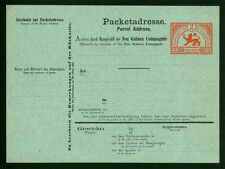 German Colonies - NEW GUINEA Compagnie 1888 2M Lion 'Packetadresse' parcel CARD
