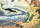 "Vintage Japanese Art CANVAS PRINT Hokusai Whaling off Goto 24""X16"""