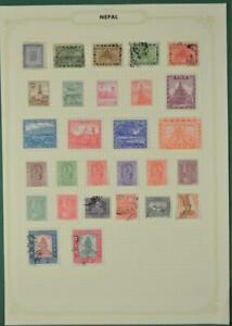 NEPAL STAMPS ON  PAGE  (A106)