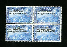 Ethiopia Stamps # 355 VF OG NH Inverted Overprint Block 4