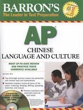 AP Chinese Language and Culture by Yan Shen (2009, Mixed Media)