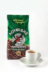 1 pack x Loumidis  PAPAGALOS Traditional Greek Coffee, 500gr.
