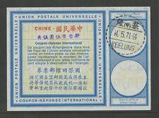 La Chine Keelung réponse payée coupon IRC 1971