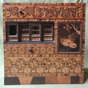 Japanese Meiji Period Parquetry inlaid Wood Chest, signed