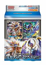 NEW Pokemon Card Game Sun & Moon Starter Set Legend Sol Galeo GX Lunarara GX F/S