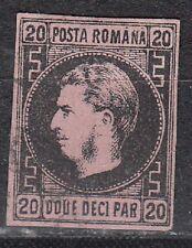 Romania Scott 32a Used (Catalog Value $87.50)