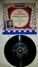 "Joseph Locke Stirring Songs 7"" vinyl single EP"