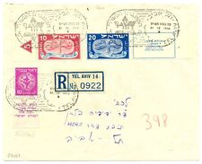 ISRAEL 1948 10 M  WITH WRONG TAB (4  LINES) TO SWITZERLAND  F/VF