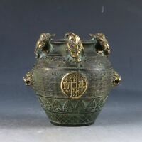 Chinese Bronze Gilt Handwork Carved Toad Pot  Ming Dynasty Xuande Mark