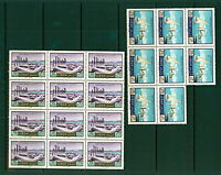 Lebanon 1965 15p bird sg868 block of 20 with a range of other large bloc  Stamps