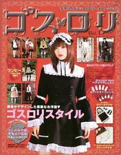 'Goth Loli' #1 gothic lolita fashion sewing handmade magazine