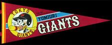 Yomiuri Giants _SUPER RARE Pennant vtg Nippon NPB Japanese Baseball banner Tokyo