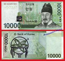 COREA DEL SUR SOUTH KOREA 10000 Won 2007 Pick 56 SC / UNC