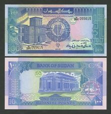 North Africa (EGITTO) - 1992 MAPPA p50b FIOR DI CONIO (banconote)