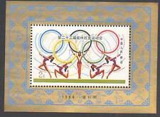 China PRC J103M, Scott #1929,  23rd Olympic Games S/S 07/28/1984