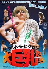 BENEATH THE VALLEY ULTRA VIXEN Japanese B2 movie poster SEXPLOITATION RUSS MEYER