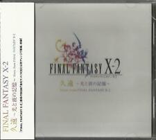 ALCA-8165 Music from Final Fantasy X-2 久遠 光と波の記憶 Alion Records