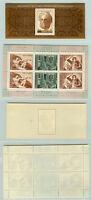 Russia USSR 1975 SC 4296-4301 4302 MNH Souvenir Sheets . rta9093