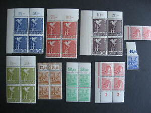 Germany 17 MNH stamps with printed, numbered margins, check them out!