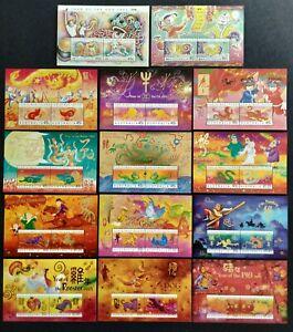 1994 - 2007 Christmas Island Zodiac Lunar New Years MS x14 Sheets 圣诞岛新年生肖小全张邮票