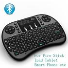 Bluetooth backlit Rii mini i8+ Wireless Keyboard for IPad Tablet PC Fire Stick