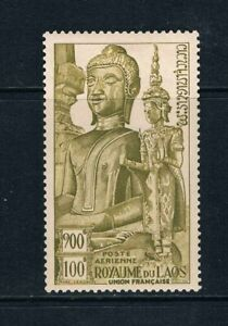 Laos 1953 Buddha 100p value, with temple dancer */MH SG 39