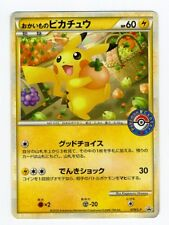 Pokemon 2010 Shopping Pikachu Japanese Promo Pokemon Center Card EX 79/LP