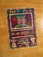 NM ANCIENT MEW Promo Pokemon The MOVIE 2000 Card Ultra Rare Holo Japanese US TCG