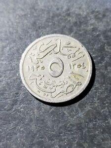 1935 H (1354) Egypt 5 Milliemes Coin #0111