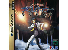 ## SEGA SATURN - Shin Megami Tensei Devil Summoner T-14403G (JAP Import) - TOP #