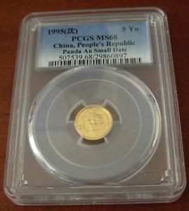 China 1995 Gold 1/20 oz 5 Yuan Panda PCGS MS68 Small Date