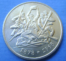 Bulgarije Bulgaria 2 Leva 1969 90th Anniversary Liberation from Turks KM# 77 XF